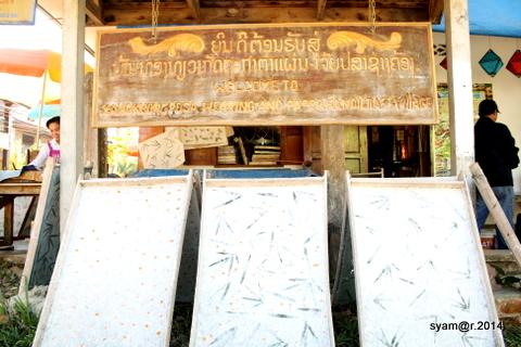 Produksi Kertas dari Kulit Kayu Po Sa